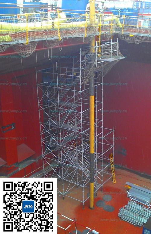 高空作业施工爬梯
