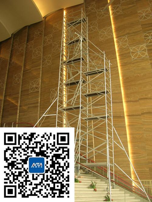 楼梯段施工移动工作架